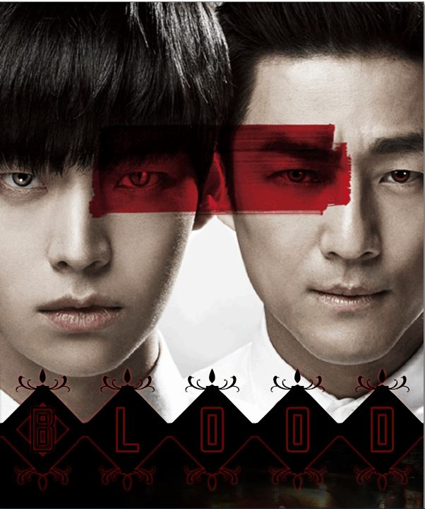 Blood ep 1 recap ~ Korean drama | cimiart