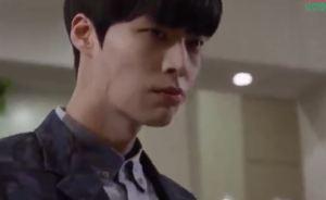 blood 13 recap kdrama Ji Sang, vampire, Ahn Jae Hyun