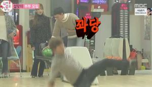 wgm-myoung-going-down-for-the-count-whoops-ep-358